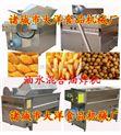 ,水油混合型/节能型用电油炸锅