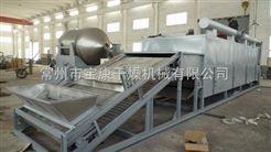 DW-1.2*8DW-网带式干燥机