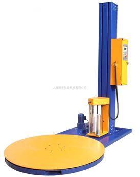 厂供T1650自动缠绕膜机