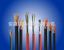 DJFF高温计算机电缆