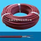 AGR电缆