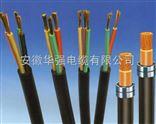 H05RN-F-3G1.0mm橡胶电缆