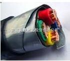 ZR-YJV22-3*25+1*10电力电缆