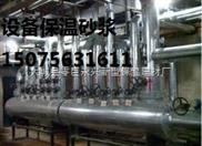 伊川县永兴(复合)硅酸铝保温(砂浆)涂料供应