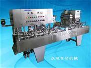 BHJ-6-咖啡粉灌装机/咖啡胶囊灌装封口机/上海灌装机/铝箔膜封口机