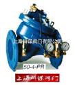 多若特500系列可调式减压阀 DOROT水力自控阀门