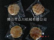 小型全自动面包包装机