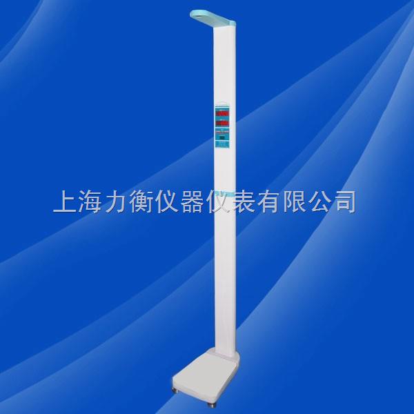 宝山身高测量仪,身高体重秤厂家