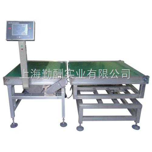 2016新款分选电子秤 优质DHCW-800X重量选别机