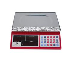 ACS-JE11JC11系列计数电子桌秤