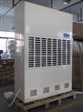 冷却型工业除湿机_除湿量20kg/h