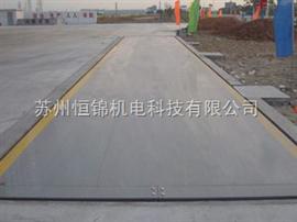 连云港100T电子地磅;100T电子汽车衡