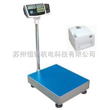 张家港300公斤计重电子台秤