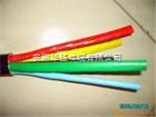 YJV22-3*95+2*50电缆