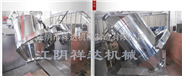 摇摆式(三维)混合机-三维摇摆混合机优质供应商祥达机械