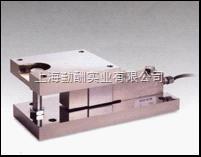 上海勤酬供应热销FW静态称重模块500KG-20T