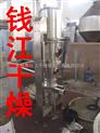 钱江生产:舒他西林专用流化床包衣机