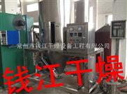 钱江供应:小型喷雾干燥仪