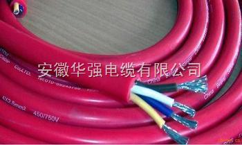 耐热电缆YGC-4*1.5
