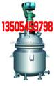 搪瓷反应釜,搪玻璃反应釜,搪瓷电加热反应罐