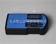ST-1/3N-三氮测定仪