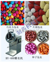 网上zui好的小型种子包衣机