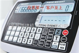 CCT10苏州CCT10-6kg电子计数秤