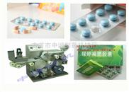 湖南厂家 试验型胶囊包装机 价格 参数