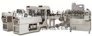 双称量机全自动挂面包装机