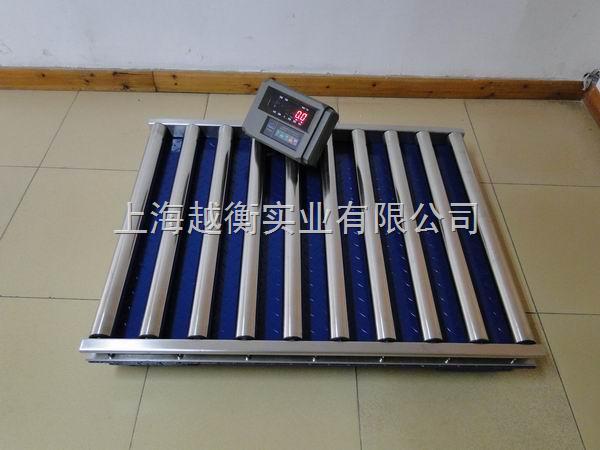 1.0X1.0米1kg-1T带滚筒电子地磅价格