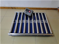 SCS1.0X1.0米1kg-1T帶滾筒電子地磅價格