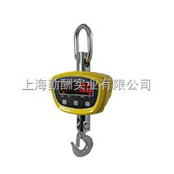 具有极强的抗干扰能力OCS-XZ-pro直视电子吊钩秤