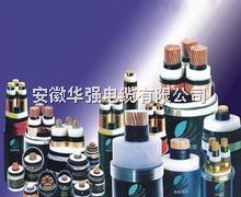电力电缆 zr-yjv22-3×50 26/35kv电缆价格