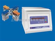 KE16-WS离心机工作原理台式高速离心机