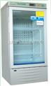 2-8℃药品冷藏箱(120L),YY-120价格