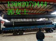 广东省聚氨酯发泡保温管生产价格 聚氨酯预制保温管厂家