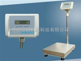 昆山WT303L-30kg/1g电子秤