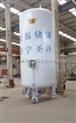 圣泽CFL-5/0.8低温液体储罐