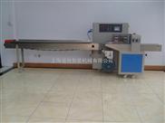 枕式下紙紙包裝機 下走膜枕式包裝機械