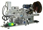 ALP-100P半自動平面貼標機吸貼機