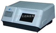 ZYD-NP 智能型农药残留检测仪