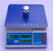 CN-V3HS-3003电子计数天平,广州计数电子天平CN-V3HS-3000g多少钱?