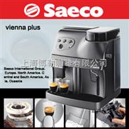 喜客维也纳全自动咖啡机 意大利进口咖啡机,家用全自动咖啡机