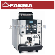 FAEMA飞马X1商用全自动咖啡机 飞马半自动咖啡机总代理商