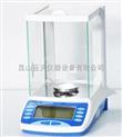广州260g/1mg精密天平,可读性0.001g分析天平价格多少?