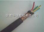 屏蔽电缆 RVSP 2*0.5