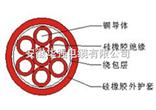 控制电缆KGG 12*1.5