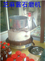 华通电动石碾机,石磨机,电动石磨豆浆机