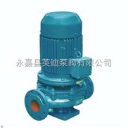 离心泵,立式单级离心泵,立式化工离心泵,不锈钢单级管道泵
