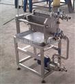 【新乡新航】供应JZL01-200型板框式纸板精滤机